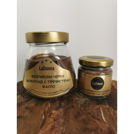 Белгийски черен шоколад с пречистено масло